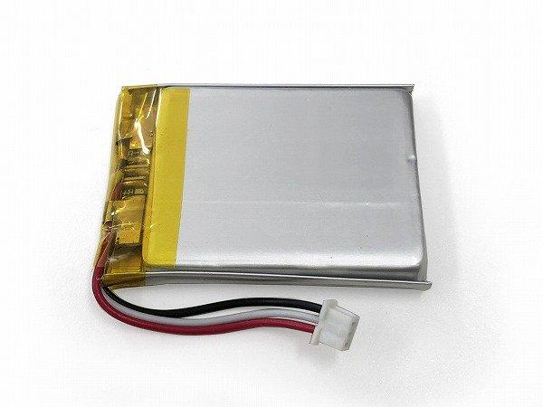 画像1: デジタルワイヤレスリモコン用電池(バッテリー) (1)